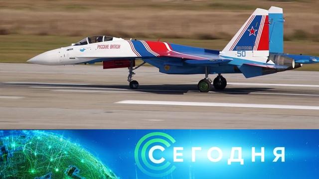 12 ноября 2019 года. 19:00.12 ноября 2019 года. 19:00.НТВ.Ru: новости, видео, программы телеканала НТВ