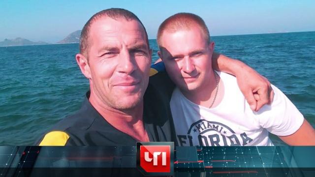 12 ноября 2019 года.12 ноября 2019 года.НТВ.Ru: новости, видео, программы телеканала НТВ