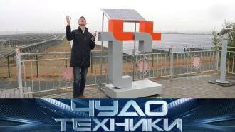 Солнечные электростанции, самоочищающаяся швабра ивыбор стиральных машин— ввоскресенье впрограмме «Чудо техники»