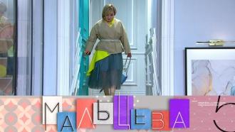 Выпуск от 12ноября 2019 года.Преображение многодетной мамы, выбор квартиры иборьба сакне.НТВ.Ru: новости, видео, программы телеканала НТВ