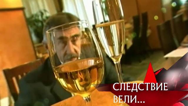 «Сухой закон».«Сухой закон».НТВ.Ru: новости, видео, программы телеканала НТВ