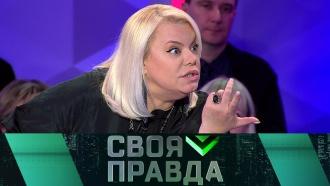 Выпуск от 12 ноября 2019 года.Каким должно быть наказание за коррупцию?НТВ.Ru: новости, видео, программы телеканала НТВ