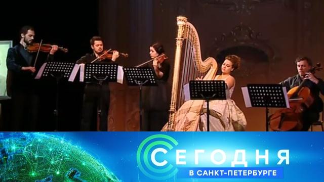 12 ноября 2019года. 16:15.12 ноября 2019года. 16:15.НТВ.Ru: новости, видео, программы телеканала НТВ