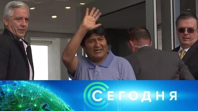 13 ноября 2019года. 07:00.13 ноября 2019года. 07:00.НТВ.Ru: новости, видео, программы телеканала НТВ