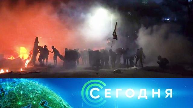 13 ноября 2019 года. 10:00.13 ноября 2019 года. 10:00.НТВ.Ru: новости, видео, программы телеканала НТВ