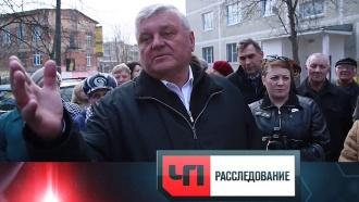 Вчем <nobr>экс-глава</nobr> Клина переплюнул полковника Захарченко? «Мера для мэра»— впятницу впрограмме «ЧП. Расследование»