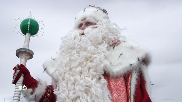 Дед Мороз иНТВ начали большое праздничное путешествие сКрасноярска.НТВ.Ru: новости, видео, программы телеканала НТВ