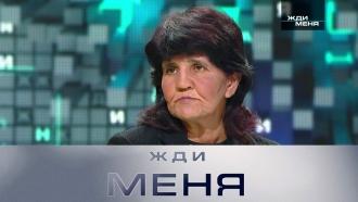 Женщина ищет сына, которого унее 25лет назад отнял отец мальчика. «Жди меня»— впятницу в17:15.НТВ.Ru: новости, видео, программы телеканала НТВ