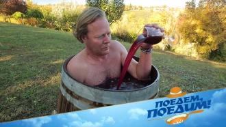 Битва виноделов, праздник урожая исекреты традиционных блюд: Джон Уоррен едет вМолдавию! «Поедем, поедим!»— всубботу на НТВ