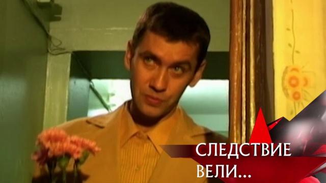 «Дело Алена Делона».«Дело Алена Делона».НТВ.Ru: новости, видео, программы телеканала НТВ