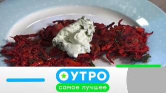 13ноября 2019 года.13ноября 2019 года.НТВ.Ru: новости, видео, программы телеканала НТВ