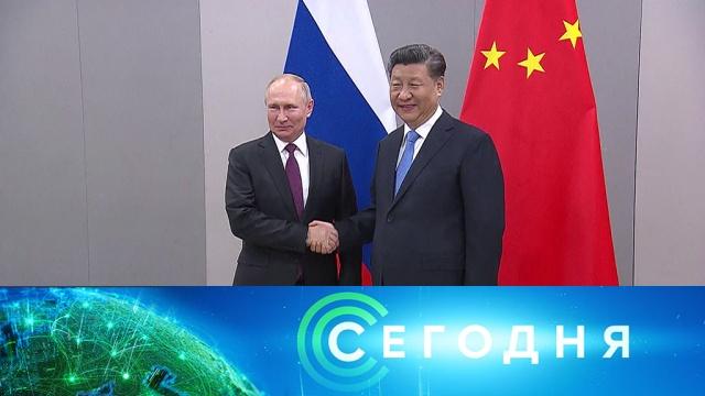 14 ноября 2019 года. 00:00.14 ноября 2019 года. 00:00.НТВ.Ru: новости, видео, программы телеканала НТВ
