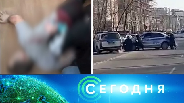 14 ноября 2019 года. 08:00.14 ноября 2019 года. 08:00.НТВ.Ru: новости, видео, программы телеканала НТВ