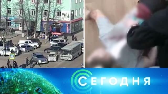 13ноября 2019года. 10:00.13ноября 2019года. 10:00.НТВ.Ru: новости, видео, программы телеканала НТВ
