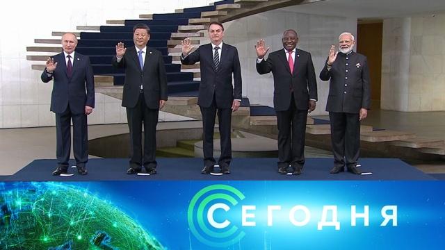 14 ноября 2019 года. 16:00.14 ноября 2019 года. 16:00.НТВ.Ru: новости, видео, программы телеканала НТВ