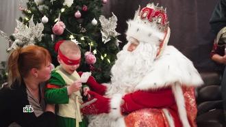 Маршрут добра ичудес: второй день путешествия Деда Мороза вТомске