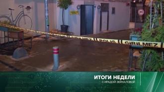 Загадочная гибель основателя «Белых касок»— ввоскресенье в«Итогах недели» сИрадой Зейналовой