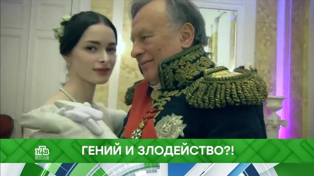 Выпуск от 14 ноября 2019 года.Гений и злодейство?!НТВ.Ru: новости, видео, программы телеканала НТВ