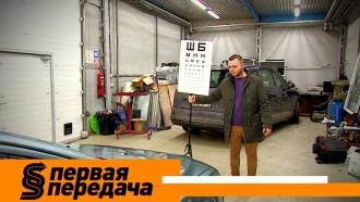 Выбор видеорегистратора исхемы автоподставщиков— ввоскресенье в«Первой передаче»