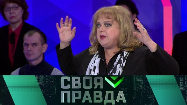 Выпуск от 13ноября 2019 года.Как изменить демографическую ситуацию вРоссии?НТВ.Ru: новости, видео, программы телеканала НТВ