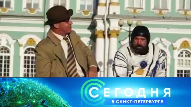 14 ноября 2019 года. 16:15.14 ноября 2019 года. 16:15.НТВ.Ru: новости, видео, программы телеканала НТВ