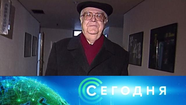15ноября 2019года. 13:00.15ноября 2019года. 13:00.НТВ.Ru: новости, видео, программы телеканала НТВ