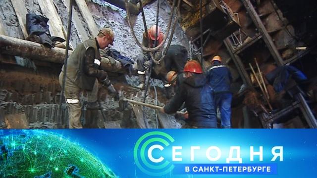 15 ноября 2019 года. 16:15.15 ноября 2019 года. 16:15.НТВ.Ru: новости, видео, программы телеканала НТВ