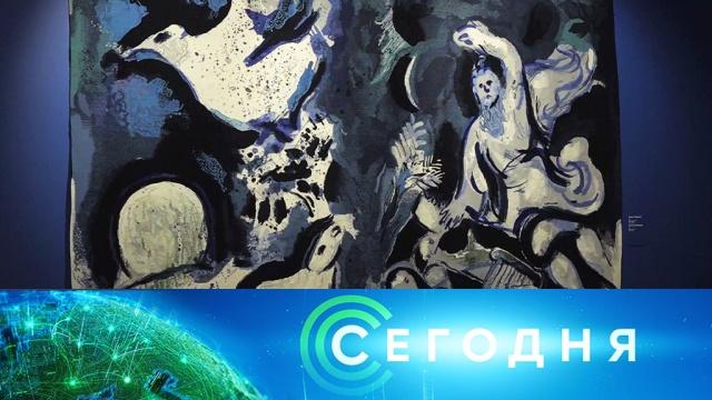 15 ноября 2019 года. 19:00.15 ноября 2019 года. 19:00.НТВ.Ru: новости, видео, программы телеканала НТВ