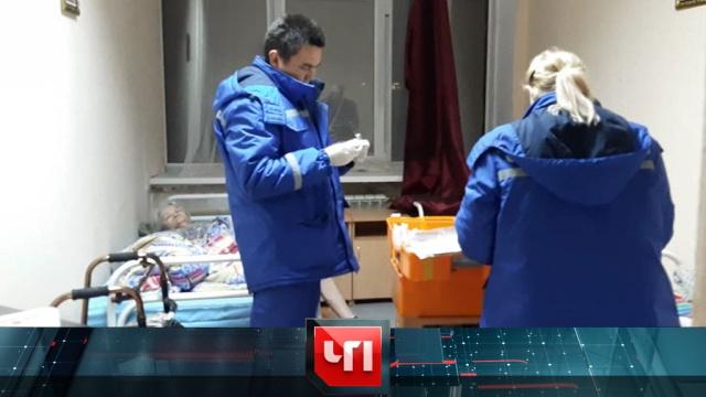 15 ноября 2019 года.15 ноября 2019 года.НТВ.Ru: новости, видео, программы телеканала НТВ