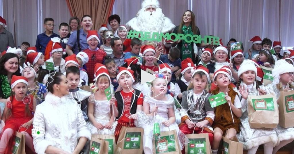 Дед Мороз привез вКемерово море сюрпризов