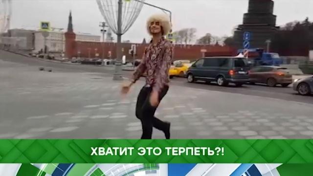 Выпуск от 15ноября 2019года.Хватит это терпеть?!НТВ.Ru: новости, видео, программы телеканала НТВ