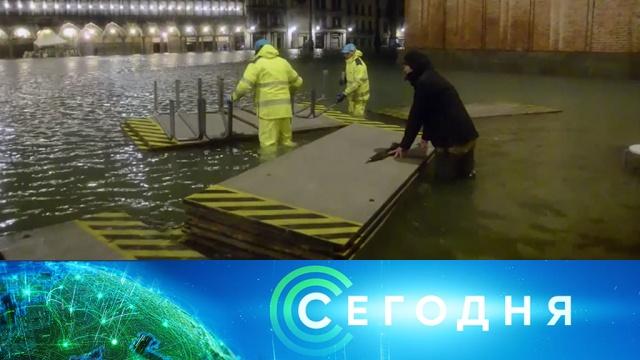 15ноября 2019года. 00:00.15ноября 2019года. 00:00.НТВ.Ru: новости, видео, программы телеканала НТВ