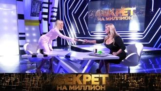 Анна Семенович расскажет, что заставляет ее рыдать по ночам. «Секрет на миллион»— 23ноября в21:00на НТВ