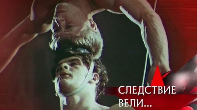 «Трюкачи».«Трюкачи».НТВ.Ru: новости, видео, программы телеканала НТВ