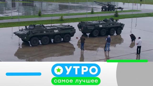 15 ноября 2019года.15 ноября 2019года.НТВ.Ru: новости, видео, программы телеканала НТВ