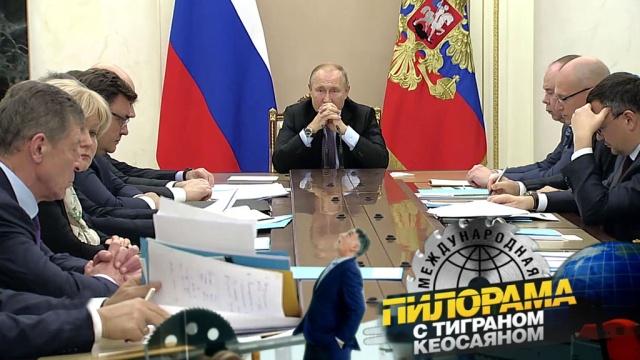 Настоящий индеец вКремле: очем говорили лидеры Боливии иРоссии.НТВ.Ru: новости, видео, программы телеканала НТВ