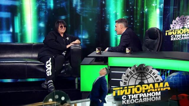 16 ноября 2019 года.16 ноября 2019 года.НТВ.Ru: новости, видео, программы телеканала НТВ