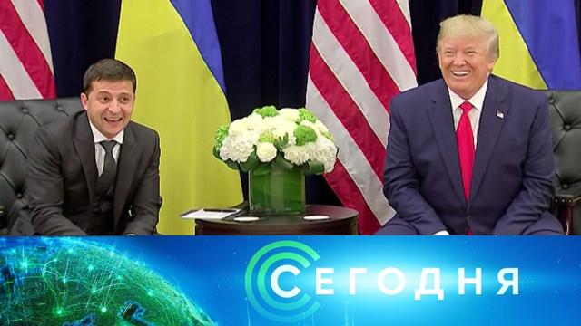 16 ноября 2019 года. 08:00.16 ноября 2019 года. 08:00.НТВ.Ru: новости, видео, программы телеканала НТВ