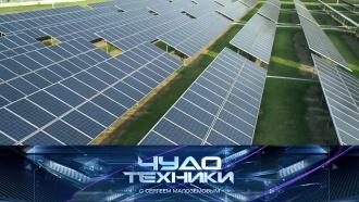 Выпуск от 17 ноября 2019 года.Эффективность солнечных электростанций, стиральные машинки и датчик контроля уборки мусора.НТВ.Ru: новости, видео, программы телеканала НТВ
