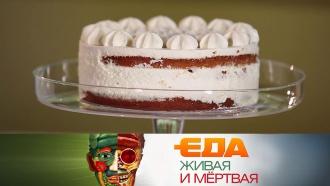 Выпуск от 16 ноября 2019 года.Свойства крема в десертах, реальная польза отрубей, проверка мяса в дешевых и дорогих пельменях.НТВ.Ru: новости, видео, программы телеканала НТВ