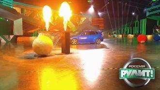 Игра вбильярд на автомобиле: три яркие дуэли