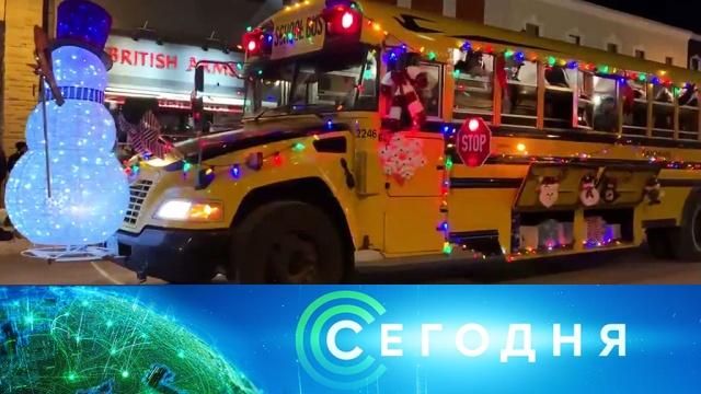 17 ноября 2019 года. 10:00.17 ноября 2019 года. 10:00.НТВ.Ru: новости, видео, программы телеканала НТВ