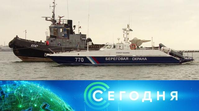 17 ноября 2019 года. 16:00.17 ноября 2019 года. 16:00.НТВ.Ru: новости, видео, программы телеканала НТВ