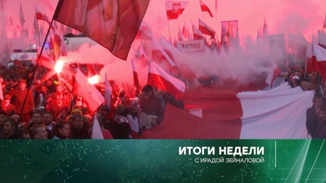 17 ноября 2019 года.17 ноября 2019 года.НТВ.Ru: новости, видео, программы телеканала НТВ