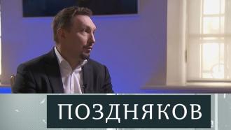 Дмитрий Мариничев.Дмитрий Мариничев.НТВ.Ru: новости, видео, программы телеканала НТВ