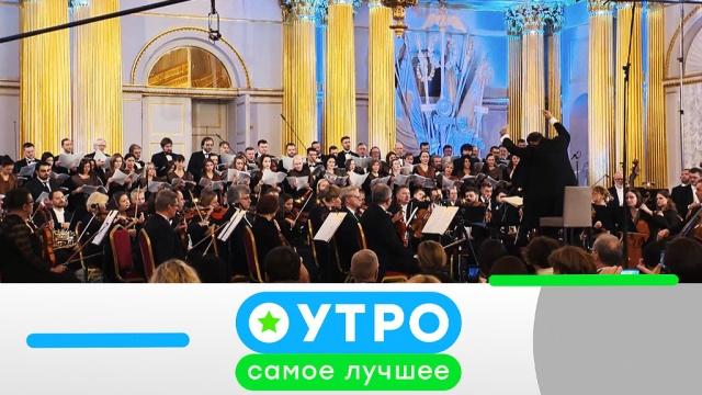 18ноября 2019года.18ноября 2019года.НТВ.Ru: новости, видео, программы телеканала НТВ