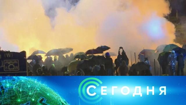 18 ноября 2019 года. 07:00.18 ноября 2019 года. 07:00.НТВ.Ru: новости, видео, программы телеканала НТВ