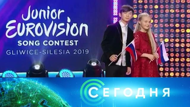 18 ноября 2019 года. 19:00.18 ноября 2019 года. 19:00.НТВ.Ru: новости, видео, программы телеканала НТВ