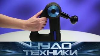 Суперсильный массажер, дорожный отпариватель, борьба спедикулезом итест средств для мытья посуды— в«Чуде технике» на НТВ