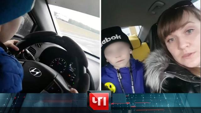 18 ноября 2019 года.18 ноября 2019 года.НТВ.Ru: новости, видео, программы телеканала НТВ